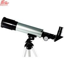 ZIYOUHU 36050 открытый наблюдения за птицами Зрительная труба космический телескоп астрономическая с тонкой оптикой для наблюдения за звездами
