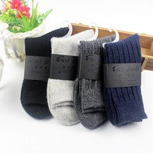 1Pairs/Lot Male winter new men's socks thick wool socks wholesale solid vertical stripes warm high-grade wool socks