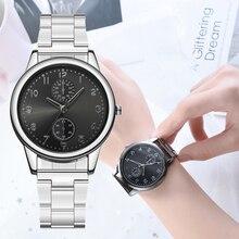 купить 2019 Women Watch Quartz Luxury Stainless Strap Analog Rose Gold Wrist Watches Female Clock YOLAKO New Brand Relogio Feminino по цене 184.97 рублей