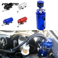 0.5L Universal Catch Reservoir Oil Catch Eco Friendly Oil Tank Can Filter Reservoir Breather Alloy Multicolor Durable