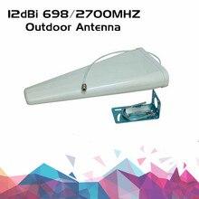 יומן תקופתי כיוונית ארוך טווח 11dbi חיצוני 4 גרם LTE 700 2700 mhz LPDA אנטנה חיצונית עבור טלפון booster