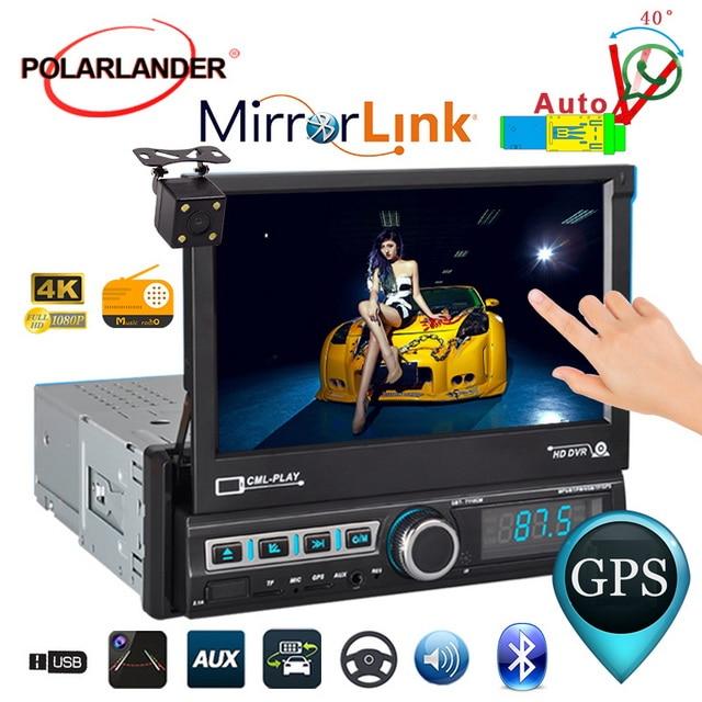 "7""1DIN GPS Car MP5 Player FM/AUX/DVR/ Stereo Mirror Link Radio NAVI BluetoothRadio Car auto autoradio"