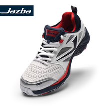 Jazba SKYDRIVE 117 Mens Cricket Spike Shoes Professional Light Sport Sneakers Metal Cleat Outdoor Protective Training