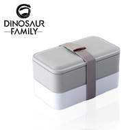 Kitchen Utensils Fashion Classic Elegant Double Bento Lunch Box Food Fruit Storage Container Plastic Lunch Box