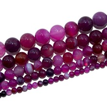 Free Delivery Natural Stone Agat Beads DIY Handmade Jewelry Accessories Rose Red Striped Beads Wholesale Semi-Finished