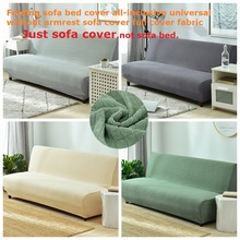 Sofa bed slip cover all-inclusive universal without armrest sofa full fabric
