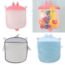 Мультяшная милая игрушка для ванной, подвесная корзина для хранения для маленьких детей, органайзер для хранения в ванной, складная сетчатая игрушка для хранения для детей