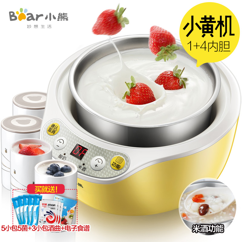 Bear SNJ-B10K1 Yogurt Machine Home Fully Automatic Mini Stainless Steel Self Made Rice Wine Machine Sub-cup Yogurt Maker hot selling electric yogurt machine stainless steel liner mini automatic yogurt maker 1l capacity 220v