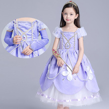 2018 New Girls Sophia Princess Dress Children Kids Dresses  Halloween Cosplay Costumes Women