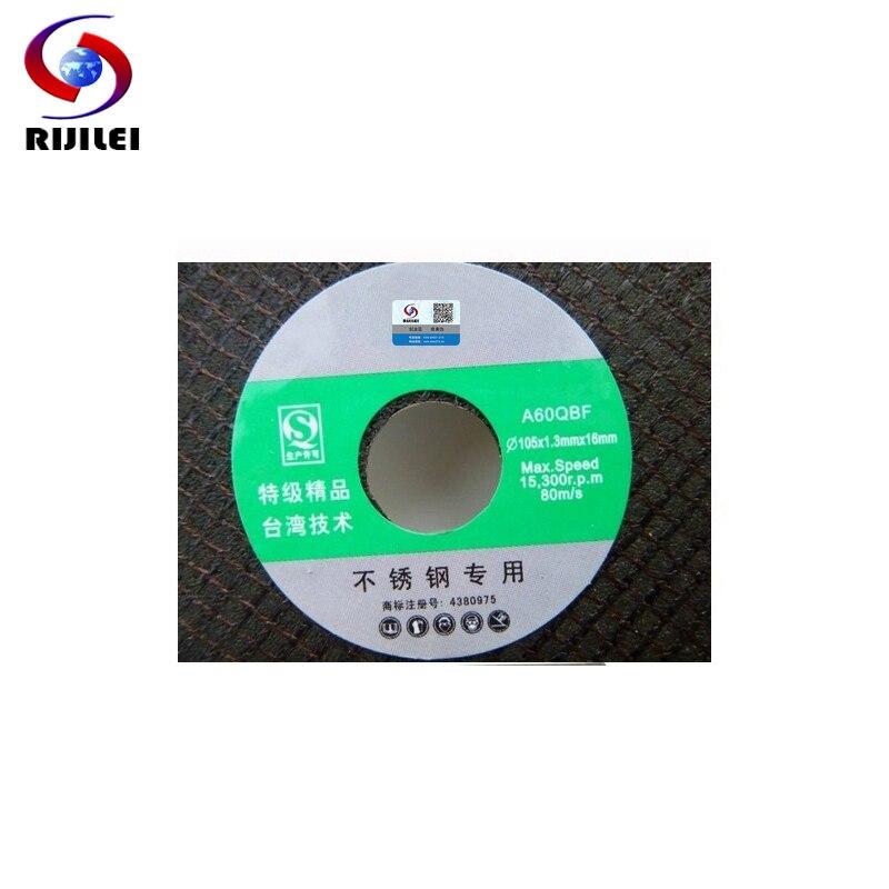 RIJILEI 25PCS / Lot Aukštos kokybės metalo pjovimo diskai 4 colių - Abrazyviniai įrankiai - Nuotrauka 6