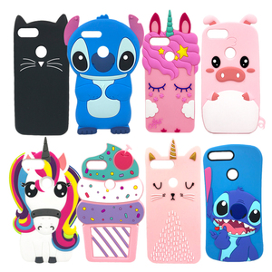 Silicone Case For Coque Huawei