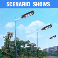 40w 60w LED Solar Street Light Outdoor Waterproof IP65 2835smd Light and Radar Sensor Smart Light with Street Light Support Rod