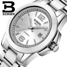 Switzerland luxury brand BINGER Mechanical Wristwatches Ceramic Women's watches lovers style100M Water Resistance BG-0358-2