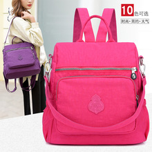 2019 Nylon Baby Diaper Bag Backpack Large Capacity Waterproof Mom Nappy With Zipper Multifunction Maternity Bag To The Hospital