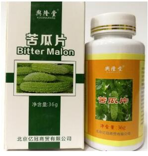 3 bottles Bitter Melon compressed tablets To reduce Blood sugar blood pressure and Auxiliary hypoglycemic