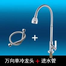 Кухня хромированная латунь ванной кран может растягиваться 360 повернуть водопроводный кран стены мира