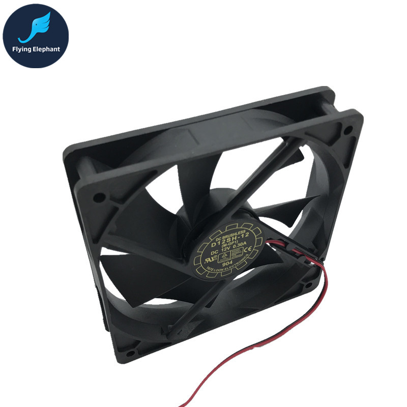 12cm DC12V Ultra-silence Power Supply Fan 120*120*25mm Water Cooling D12SM-12 original delta afb1212hhe r00 dc12v 0 70a 3wires 120 120 38mm 12cm alarm signal cooling fan