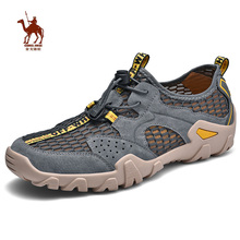 CAMEL JINGE 2019 New Outdoor Shoes Trekking Summer Size 45 Colors Slip on Beach Waterproof Leather Utility Hiking for Men