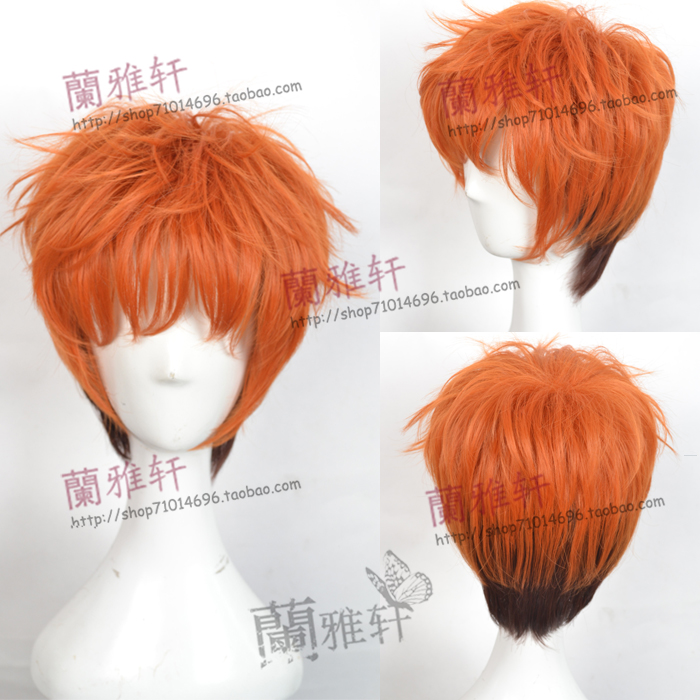 Crazy animals into gradient with short hair cosplay wig