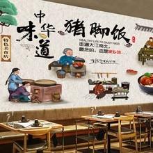Envío Gratis Vintage cemento pared pintado a mano cerdo pie arroz comedor restaurante pared personalizado 3D restaurante chino Mural papel pintado