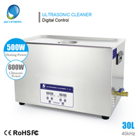 SKYMEN Digital 30L 600W Ultrasonic Cleaner Heater Timer Bath Sonic with Transducer Injector Industrial Parts Lab Medical Tools