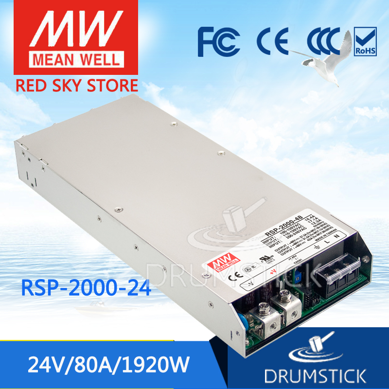 (12.12)MEAN WELL RSP-2000-24 24V 80A meanwell RSP-2000 24V 1920W Single Output Power Supply сенсорные купить до 2000 грн
