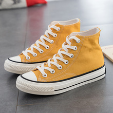 summer women's vulcanized shoes sneakers fashion high canvas