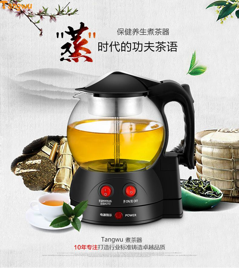 Free shipping NEW Steam make tea Glass insulation the boiled tea, electric kettle boil black pu-erh pot Electric kettles good 2013 year puerh tea 100g puer ripe pu er pu erh pu er tea pc57 the health care chinese lose weight puer tea free shipping