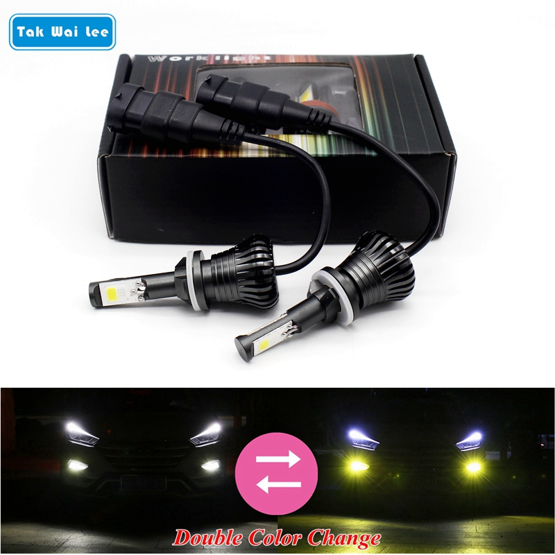 Tak Wai Lee 2X Double Color Change LED Car Fog Light Bulb Styling Source 30W IP68 H1 H3 H7 H8 H11 9005 9006 880 Front Fog Lamps tak wai lee 1pcs usb led mini wireless car styling interior light kit car styling source decoration atmosphere lighting 5 colors