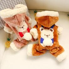 цена на Cute Bear Winter Dog Clothes Teddy Bichon Overalls for Dogs  Soft Fleece Warm Pet Dog Jumpsuit XS -XL