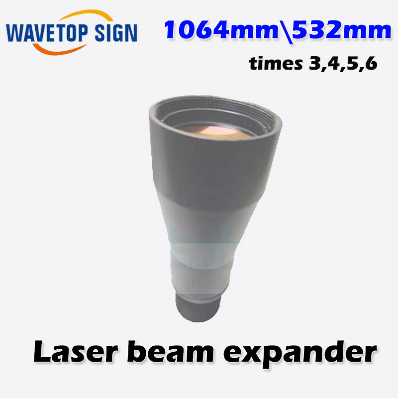 1064nm/532nm laser expander 3time 4time 5time  6times