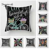 Fuwatacchi Ice Cream Cake Cushion Cover Fruit Apple Blackboad Post Throw Pillow Cover for Home Chair Decoration Pillowcases