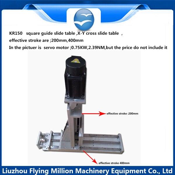 KR150 high precision numerical control servo motor can match linear guide rail cross slide table numerical methods for linear control systems