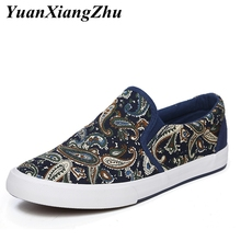 Fashion Men Shoes Casual Graffiti Mens Canvas Man Loafers Luxury Brand Comfortable Flat Slip-on chaussures homme