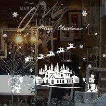 цены на Santa Claus Decoration Room Restaurant Window Glass Decals Christmas Decoration Santa Claus Snowman PVC Removable Stickers  в интернет-магазинах