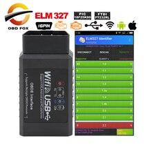 ELM327 Wifi USB сканер реальный V2.1 FTDI+ PIC18F25K80 OBDII Автомобильный диагностический сканер Android/IOS/PC OBD2 все протоколы сканирования