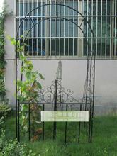 The garden with gate arch Gardening flower wearing a grape vine