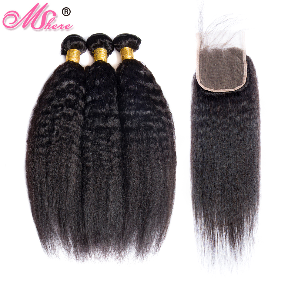 Mshere Kinky Straight Hair Bundles with Closure 3 4 Bundles Malaysia Hair Bundles with Closure non