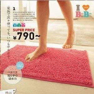 Salon tapis chambre tapis piaochuang tapis canapé coussin microfibre chenille tapis