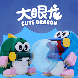 XINGBAO 11001 323Pcs The Funny Brick Lovely Cute Dragon Set Building Bricks Blocks Educational Toys For Child kids As Gifts
