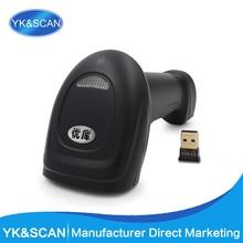 Bluetooth 2D/QR/1D Barcode Scanner CMOS Scanner BWM3 USB Interface 230 Fois/seconde Livraison gratuite