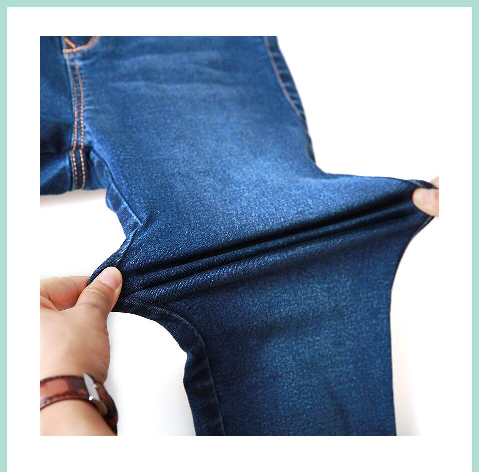 Autumn Winter Women Denim Skinny Pants Super Stretch Fake Front Pocket Waist Blue Grey Black White Slim Elastic Lady Jeans 34