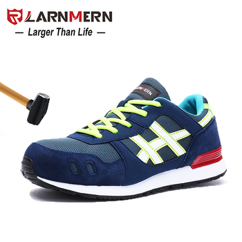 LARNMERN Men Safety Shoes Steel Toe Work Boots Genuine Suede Breathable footwear suede