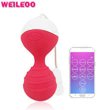 APP control 10 modes ben wa ball kegel ball bolas chinas vibrating vaginal exercise vibrator for woman adult sex toy for woman