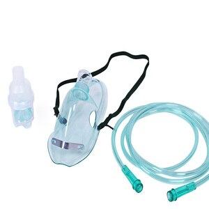 Image 2 - Nebulization Kit Including Cup Mask Tubing Nebulizer Kit for Medical Oxygen Concentrator Nebulizer 2pcs