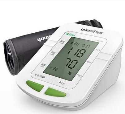 Electronic sphygmomanometer YE610A upper arm type of household intelligent automatic pressure gauge measuring blood pressure ins цены онлайн