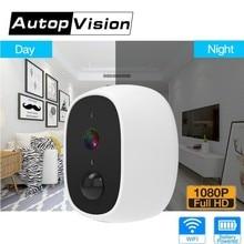 Ip-камера видеонаблюдения с поддержкой Wi Камера Wi-Fi Беспроводной 1080P Перезаряжаемые Батарея Камера инфракрасный Ночное видение Крытый 2 аудиоданных CCTV Камера