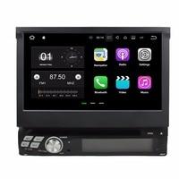 2GB RAM 1 Din 7 Android 7 1 2 Universal Car Radio DVD GPS Multimedia Head