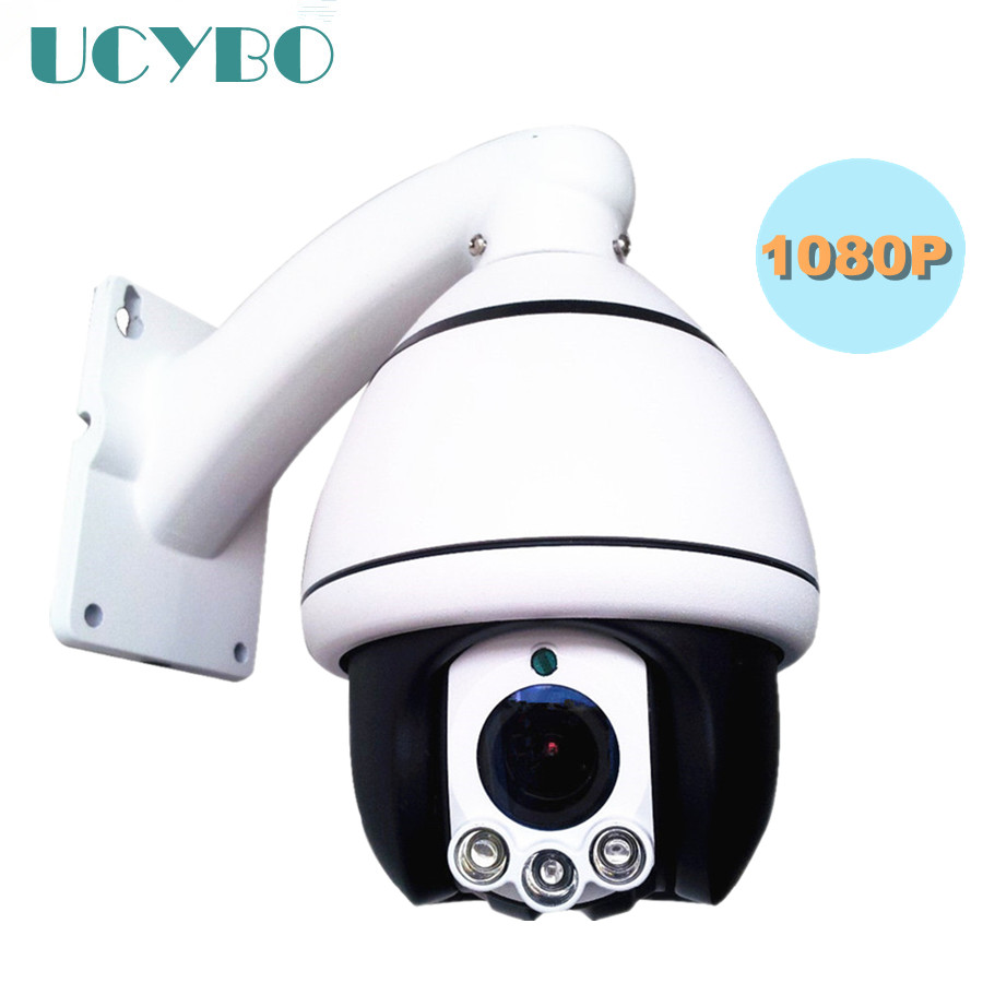 bilder für 2.0MP AHD cctv mini PTZ Speed Dome Kamera outdoor & indoor Pan/Tilt 4X zoom nachtsicht 1080 P AHD ptz überwachungskamera RS485