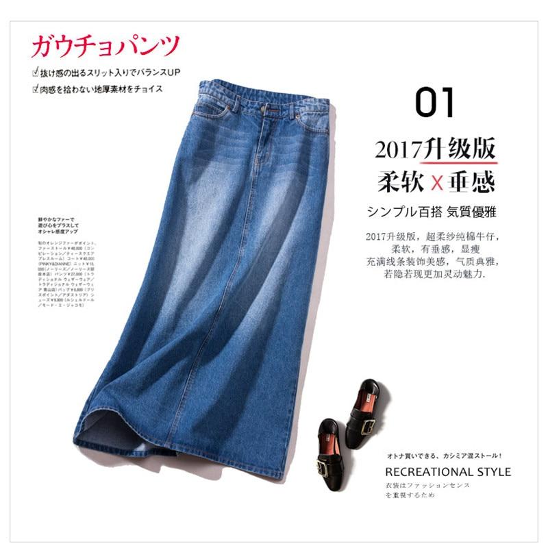 xl Maxi Grande Nouvelle Bleu Jeans Et Livraison Automne Jupes Denim Gratuite S 2018 Décontracté Printemps Trapèze Mode Longue Jupe Taille AqATngXW